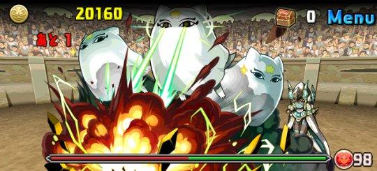 チャレンジダンジョン12 Lv7 4F 冥穣の守護神・メジェドラ
