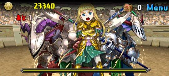 チャレンジダンジョン12 Lv9 4F 聖刻の龍騎姫・ジャンヌダルク