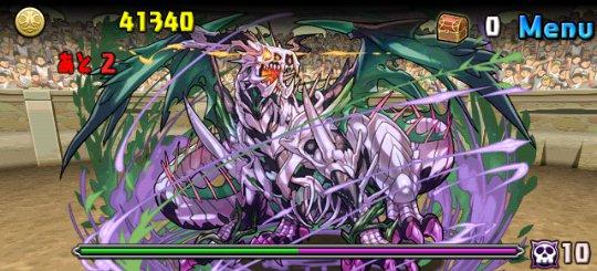 チャレンジダンジョン12 Lv9 6F 屍霊龍・ドラゴンゾンビ