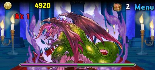 アーミル降臨! 地獄級 3F 黒樹星・ファフニール