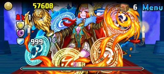 アーミル降臨! 地獄級 7F 紅輪の魔導姫・テウルギア