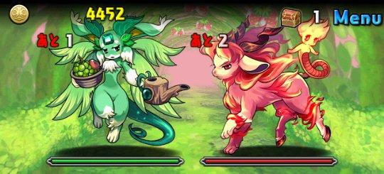 火の猫龍【水なし】 超地獄級 3F カーバンクルとキマイラ