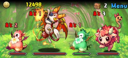 火の猫龍【水なし】 地獄級 ノーマルモンスター