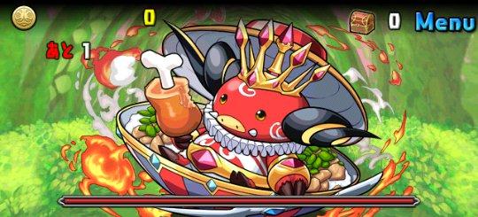火の猫龍【水なし】 超地獄級 幻獣 炎の丼魔・カルドン