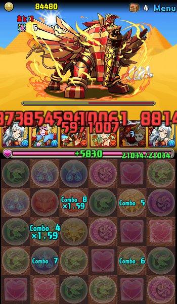 スフィンクス降臨 超地獄級 ボス 一撃目8コンボ11倍