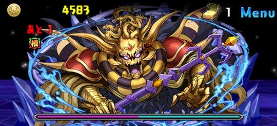 ファイナルファンタジーコラボ 超地獄級 2F パラメキア皇帝