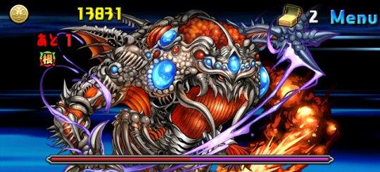 ファイナルファンタジーコラボ 超地獄級 4F ゼロムス