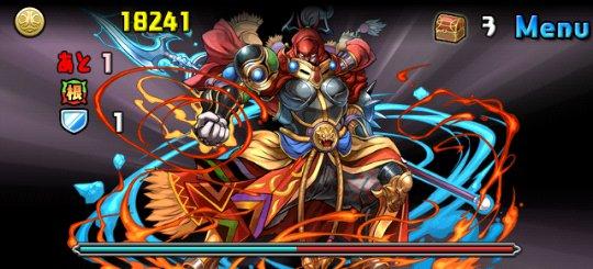 ファイナルファンタジーコラボ 超地獄級 5F 幻獣 ギルガメッシュ