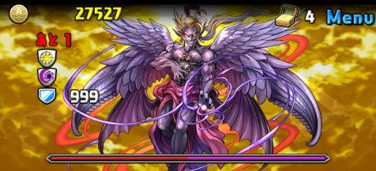 ファイナルファンタジーコラボ 超地獄級 ボス 妖星乱舞・ケフカ