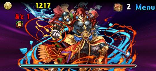ファイナルファンタジーコラボ 中級 5F 幻獣 ギルガメッシュ
