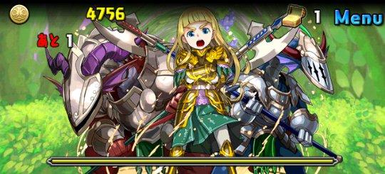 一度きりチャレンジ Lv4 ボス 龍騎姫か蟲龍