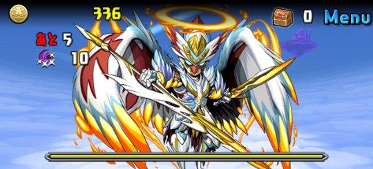 一度きりチャレンジ Lv8 2F 神癒の大天使・ラファエル