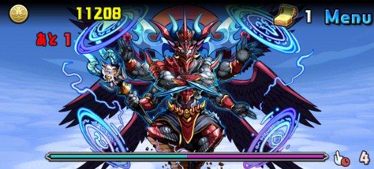 一度きりチャレンジ Lv8 ボス 災禍の魔神王・サタン