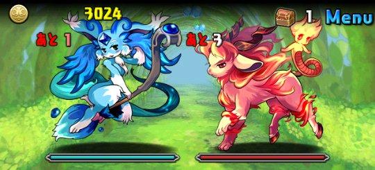水の猫龍【木なし】 地獄級 3F カーバンクルとキマイラ