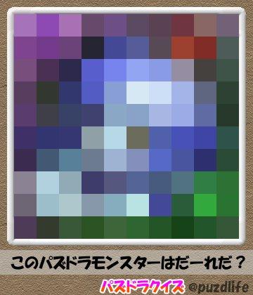 パズドラモザイククイズ35-1
