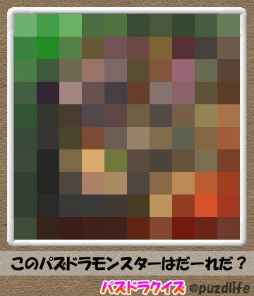 パズドラモザイククイズ35-2
