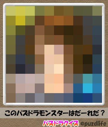 パズドラモザイククイズ35-3