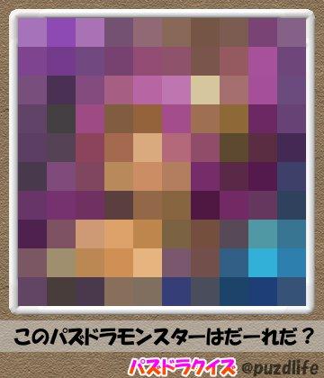 パズドラモザイククイズ35-4