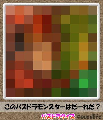 パズドラモザイククイズ35-5