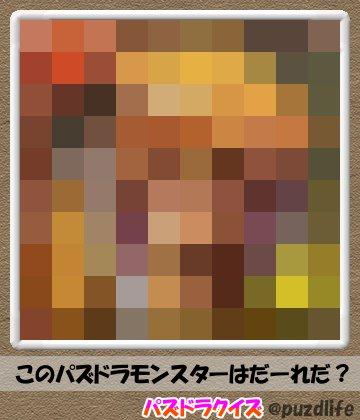 パズドラモザイククイズ35-6