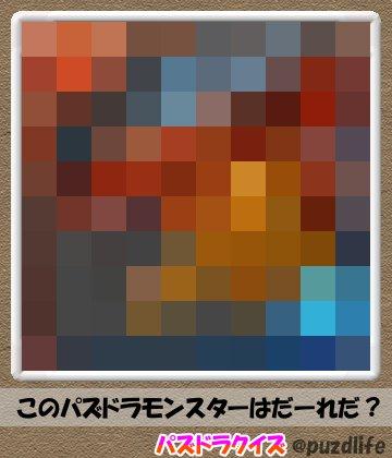 パズドラモザイククイズ35-7