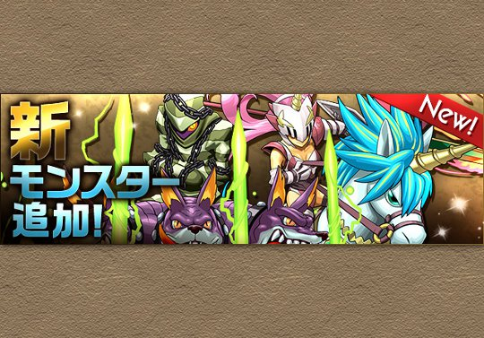 新シリーズ「幻獣ライダー」が登場!5月15日12時から