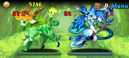 木の猫龍【火なし】 地獄級 3F キマイラ&カーバンクル