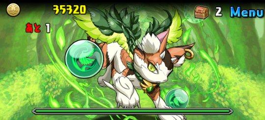 木の猫龍【火なし】 超地獄級 ボス 木の猫龍・ミケニャドラ
