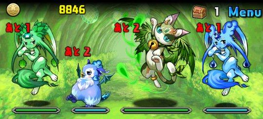 木の猫龍【火なし】 地獄級 ノーマルモンスター