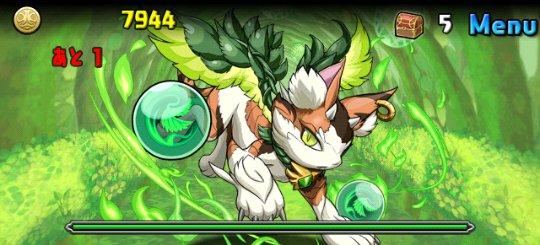 木の猫龍【火なし】 上級 ボス 木の猫龍・ミケニャドラ