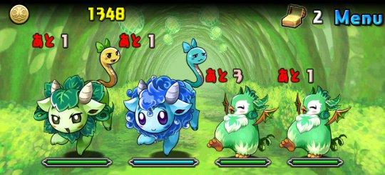 木の猫龍【火なし】 上級 ノーマルモンスター