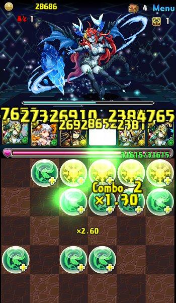 ヘラ・イース降臨 超地獄級 ボス 二撃目レゴ!