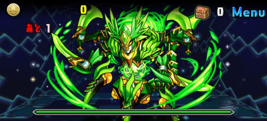 レアキャラ大量発生! 地獄級 幻獣の庭 1F チェイサー