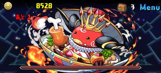 レアキャラ大量発生! 地獄級 幻獣の庭 4F ドン