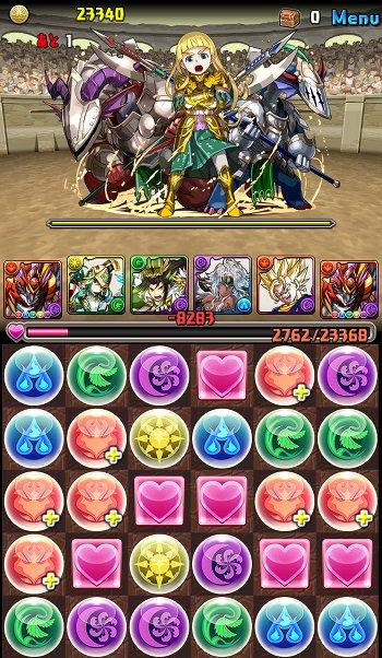 チャレンジダンジョン13 Lv9 4F 聖刻の龍騎姫・ジャンヌダルク到着