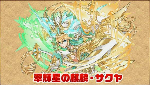 ypuzdra588_ultimate_info_media4