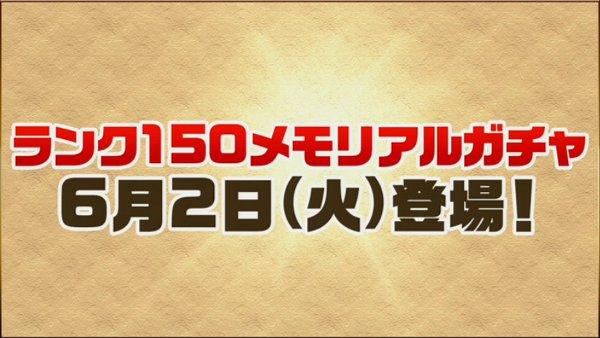 ypuzdra589_update_media6