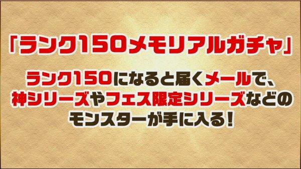 ypuzdra589_update_media7