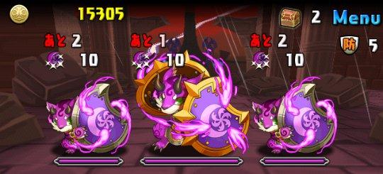 ゼローグ∞降臨! 絶地獄級 3F パープルシードラ