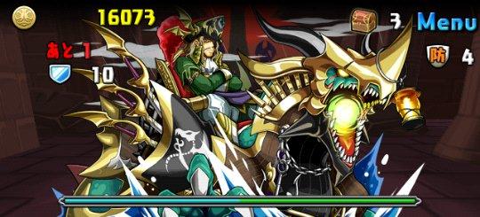 ゼローグ∞降臨! 絶地獄級 4F 海賊龍