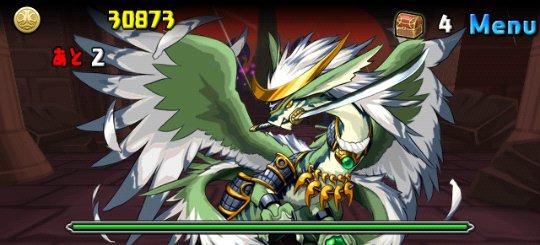 ゼローグ∞降臨! 絶地獄級 5F 戦国龍