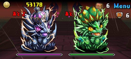 ゼローグ∞降臨! 絶地獄級 7F チョキメタたち