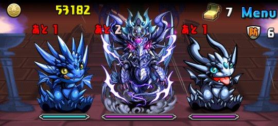 ゼローグ∞降臨! 絶地獄級 8F ヘビーメタルドラゴン