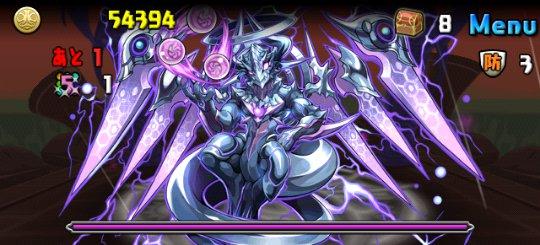 ゼローグ∞降臨! 超絶地獄級 10F 幻龍王・ゼローグ∞