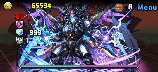 ゼローグ∞降臨! 絶地獄級 ボス 黒天の幻龍王・ゼローグ∞