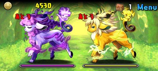光の猫龍【闇なし】 地獄級 3F カーバンクル&キマイラ