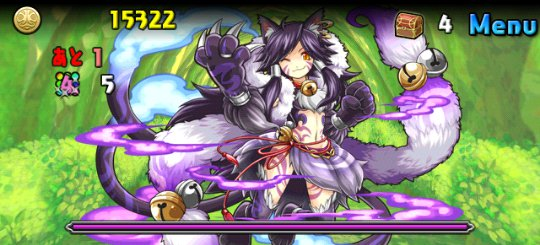 光の猫龍【闇なし】 地獄級 6F 宵闇の猫又・クロネ
