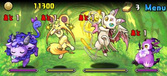 光の猫龍【闇なし】 超級 ノーマルモンスター