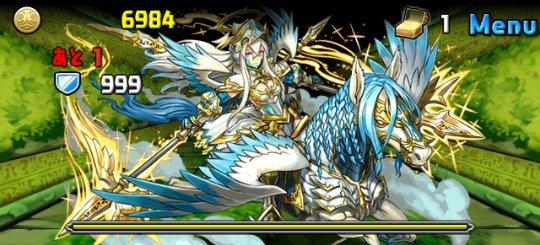 天使と死神 密命の天使・イーリア