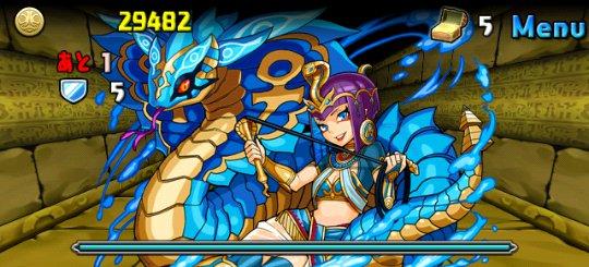 龍騎姫の聖地【同キャラ禁止】 古の秘海 ボス 秘海の龍騎姫・クレオパトラ